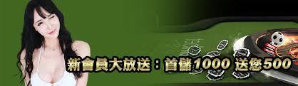 娛樂城首儲再送貝殼幣免費玩!