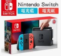 娛樂城註冊送獎金再抽Switch