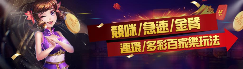 娛樂城推薦送-千元娛樂城體驗金