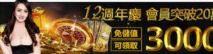 娛樂城註冊送888-娛樂城優惠