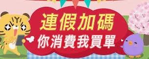 娛樂城體驗金連假加碼送千元-註冊體驗金